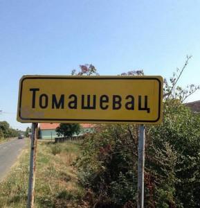 TOMASEVAC11