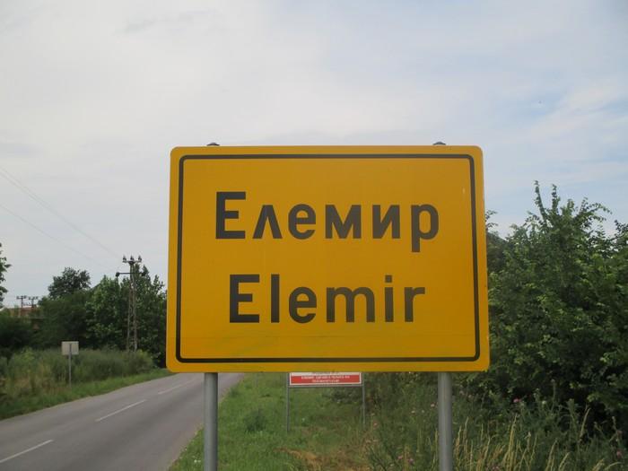 elemir