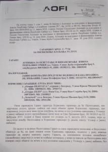 Гаранција потписана и предата конзорцијуму извођача радова