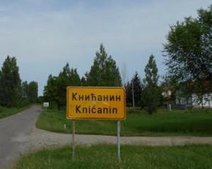 knicanin